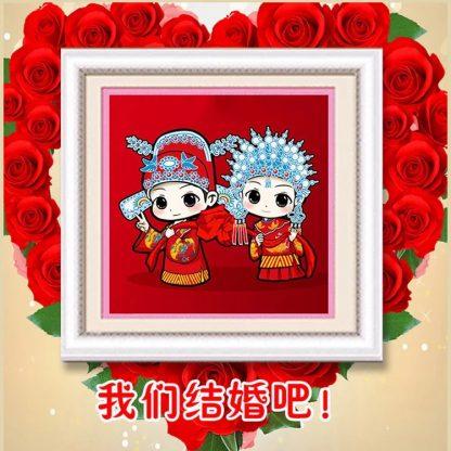 DIY Diamond Painting 5D. Menikah, Chinese Married Couple