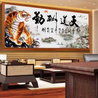 harimau rajin pangkal kaya