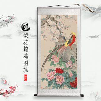 lukisan gantung burung dan peony